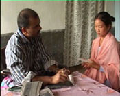 Family Planning Association of Nepal